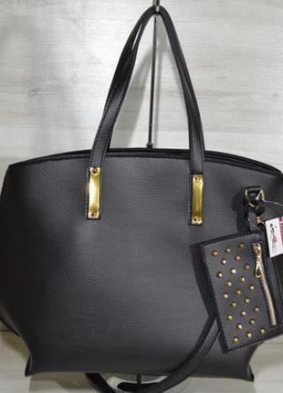 Стильная сумка шоппер ...другие варианты