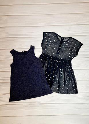 Рубашка блузка футболка звезды