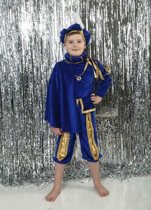 Роскошный велюровый маскарадный костюм принц берет с пером, рубашка, накидка, штаны