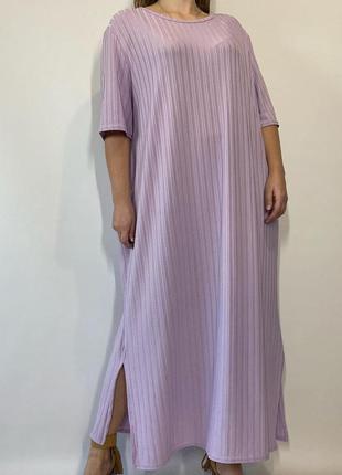 Лавандова сукня boohoo