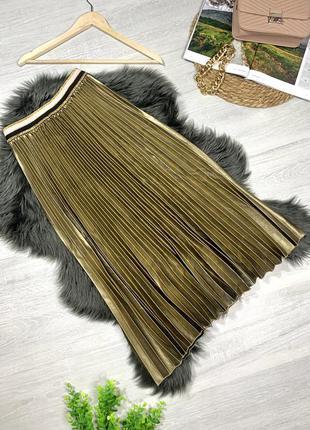 Шикарная юбка плиссе с золотым отливом