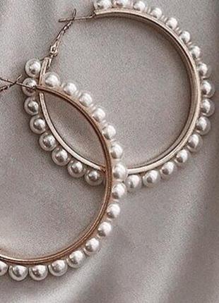 Серьги сережки кольца золотистые с искусств жемчугом новые