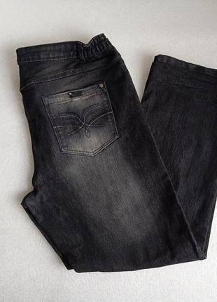 ✨чорні ,базові , стрейчеві джинси, із резинкою  ✨