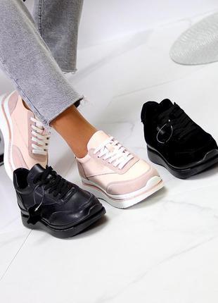Демисезонные натуральные кроссовки