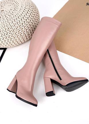 Ботинки пкдро