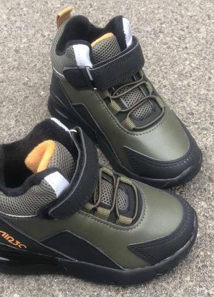 Хайтопы , демисезонные ботинки ,утеплённые кроссовки , демисезонные ботинки
