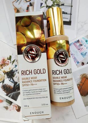 Люксовый корейский тональный крем spf 50 rich gold enough