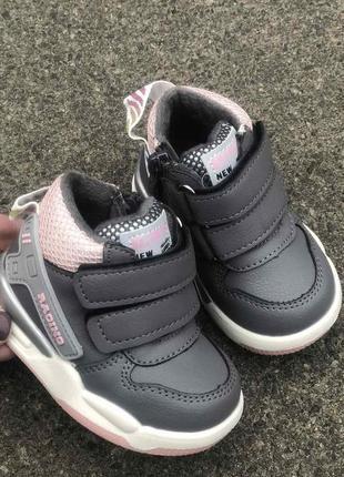 Демисезонные ботинки для девочек , осенняя обувь,хайтопы для малышей .