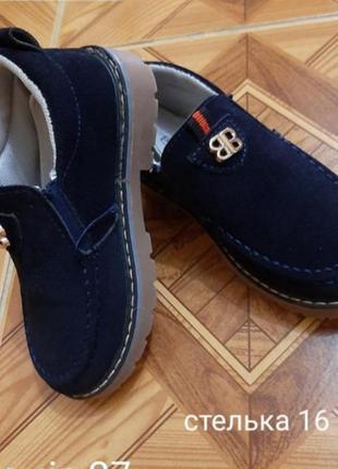 Туфлі 26 натуральна замша замшеві 16 15.5 см стелька замш супінатор замшевые