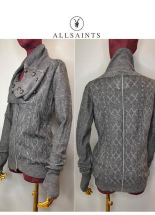 Тёплый вязаный свитер кашемировый овечья шерсть серый дизайнерский rundholz owens lang