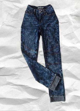Джинсы варенки принт базовые синие голубые  s джинси денім деним германия sale
