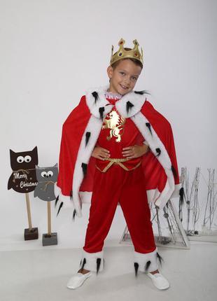 Роскошный маскарадный детский костюм царя короля штаны кофта накидка