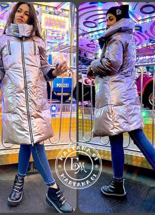 Дутое зимнее пальто oversize / бежевый перламутр