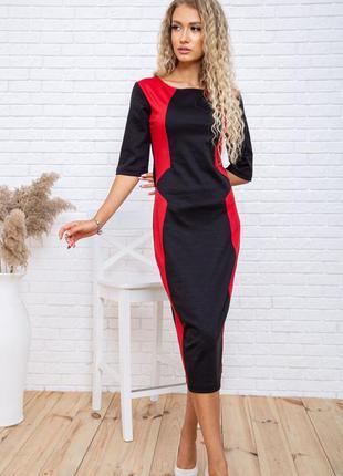 Стильное силуэтное женское платье миди демисезонное женское платье на осень трикотажное женское платье длины миди