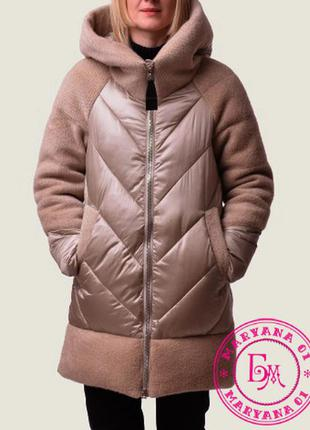 Стильная дутая зимняя куртка