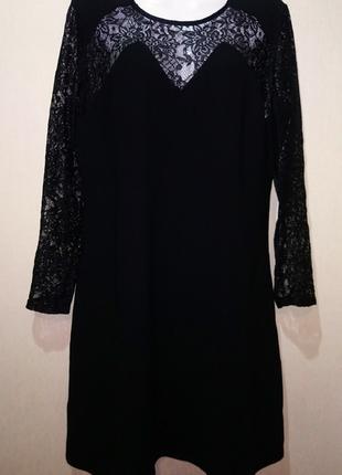 🌺 🌿 🍃 вечернее платье р.50 🌺 🌿 🍃