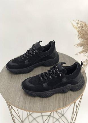 Кроссовки натуральная кожа черные бежевые белые