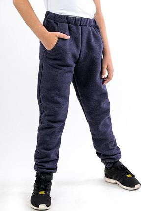 Теплые штаны 98-152