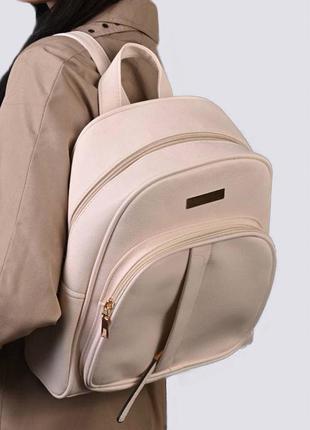 Рюкзак женский из эко-кожи, молочный