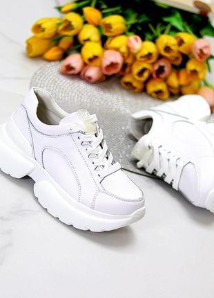 Белые кроссовки натуральная кожа