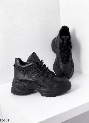 Деми кроссовки-ботинки.