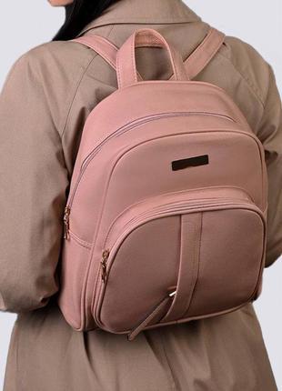 Рюкзак женский из эко-кожи, пудровый