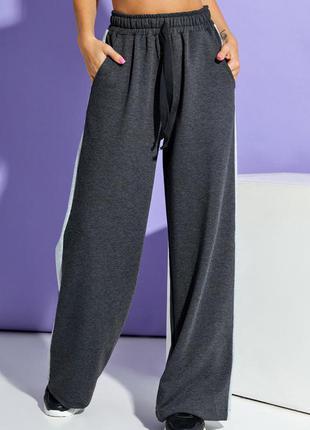 Темно-серые широкие брюки с лампасами палаццо