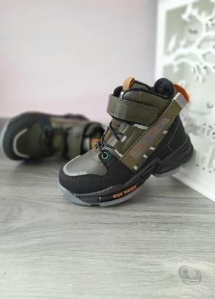 Стильные ботинки мальчикам!