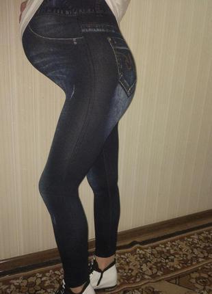 Брючные лосины женские под джинс разные размеры для беременых