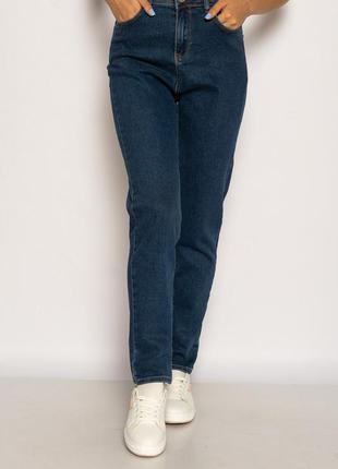 Модные  стрейчевые джинсы  с высокой посадкой р.58/60