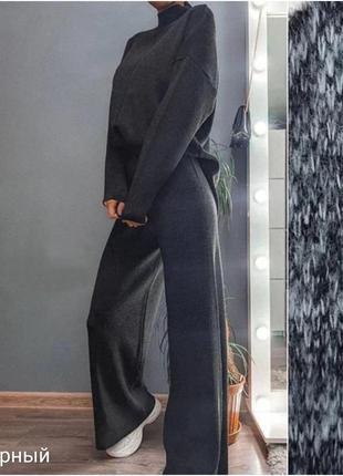 """Модный брючный костюм из ангоры """"toronto"""" бесплатная доставка."""