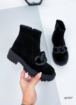Натуральные замшевые ботинки/ботильоны/полусапожки на массивной тракторно́й подошве замшевые черные с цепочкой