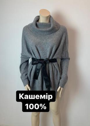 Кашемировый свитер под горло/шерстяной кардиган/гольф кашемир