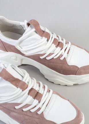 Кроссовки белые кожаные с вставками