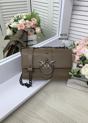 Женская сумка клатч пинко pinko с цепью эко.кожа