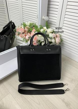 Женская большая замшевая сумка чёрная с широким ремешком