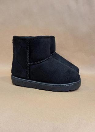 Черные угги ботинки сапожки на мальчика зимние теплые