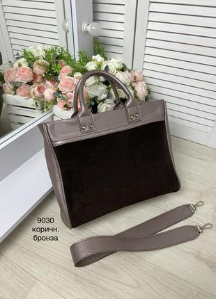 Женская сумка замшевая большая вместительная