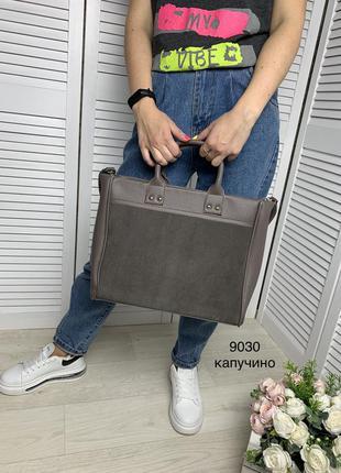 Большая женская сумка капучино вместительная с широким ремнём