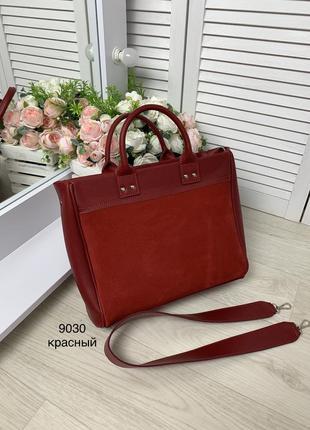 Женская сумка большая вместительная замшевая  красная
