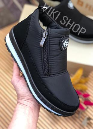 Ботинки (2 пары)