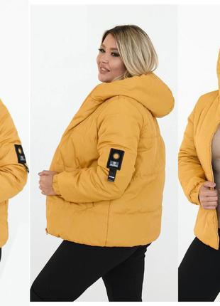Стильная уютная куртка батал