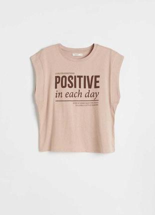 Стильная нюдовая футболка с надписью