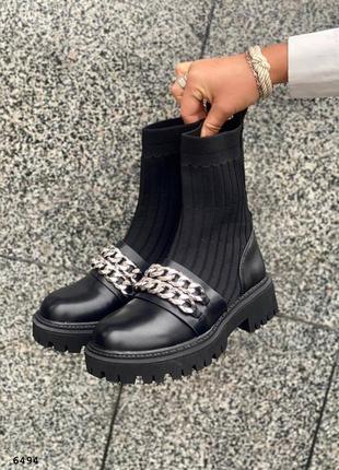 Ботинки чулки