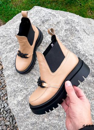 Ботинки натуральные челси