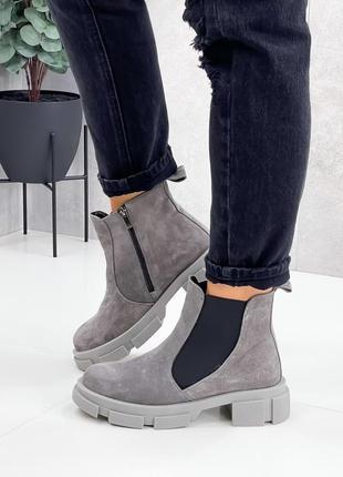 Ботинки челси замшевые