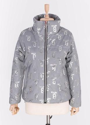 Хит продаж! светоотражающая серая куртка в принт 42, 44, 46, 48, 50