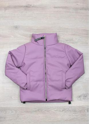 💜 куртка эко кожа