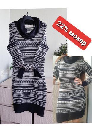 Мохеровое платье туника черно-белая zara