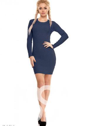 Трикотажное платье с длинным рукавом, h&m